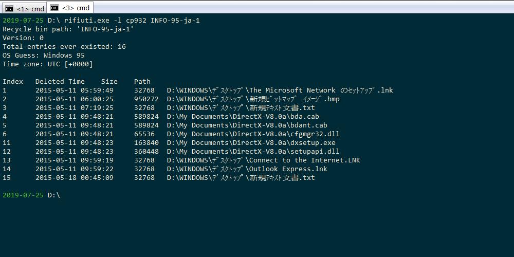 Rifiuti2 • Windows Recycle Bin Analysis Tool
